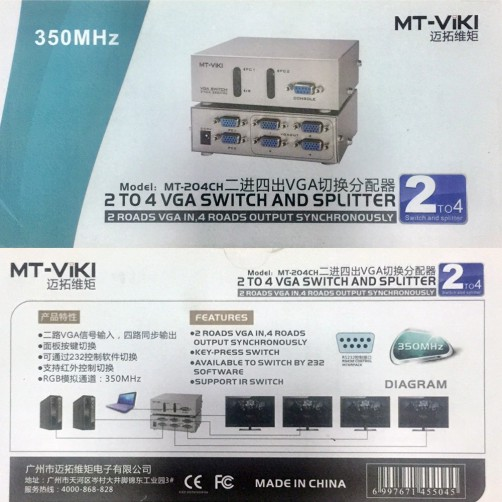 MT-ViKi VGA 2 in 4 out