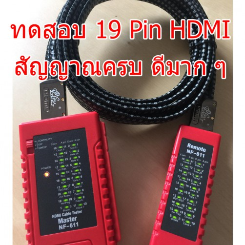 PCER HDMI Home 5m