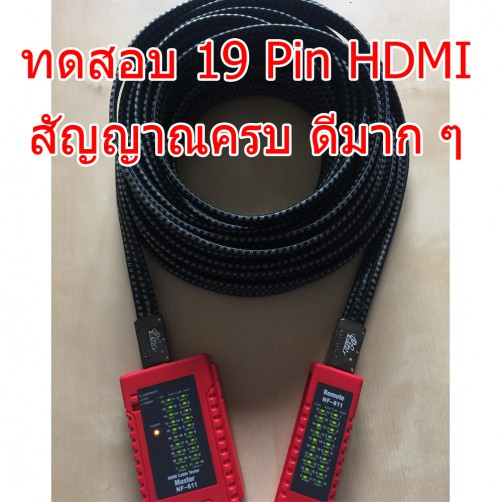 PCER HDMI Home 3m