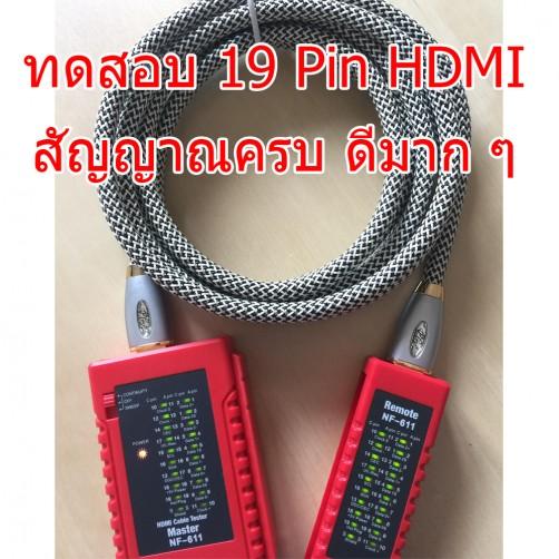 PCER HDMI Premium 2m