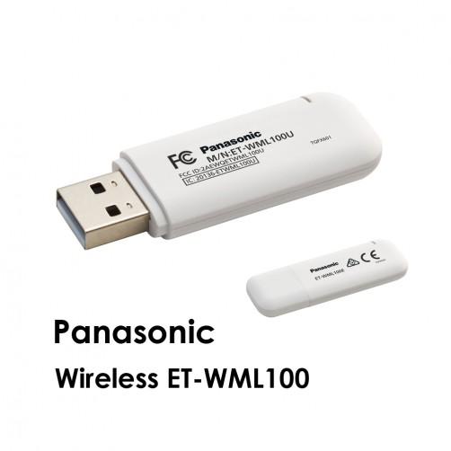 Panasonic ET-WML100